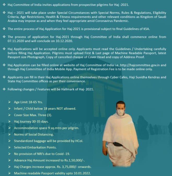 Haj Committee India Hajj Announcement