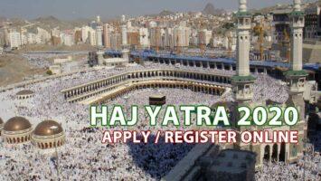 Haj Yatra 2020