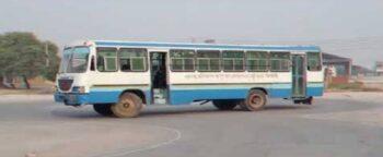 Haryana Roadways Driver Training Online Application Form / Status / List