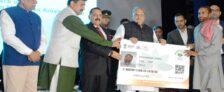 JK PM Jan Arogya Ayushman Bharat Yojana