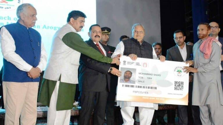 जम्मू कश्मीर आयुष्मान भारत / प्रधानमंत्री जान आरोग्य योजना – 5 लाख का मुफ्त ईलाज