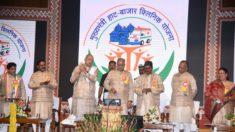 CG Mukhyamantri Haat Bazaar Clinic Yojana 2021 – Health Care Scheme for Scheduled Tribe (ST) Areas