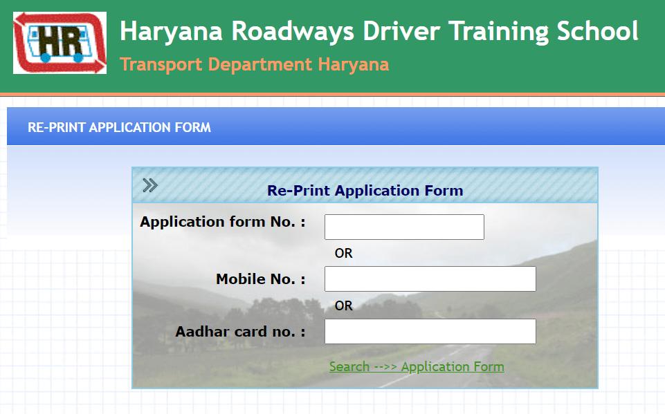 Reprint Haryana Driver Training Application