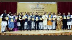 Surakshit Matritva Aashwasan Suman Scheme