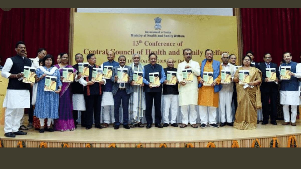 Surakshit Matritva Aashwasan (SUMAN) Scheme for Pregnant Women