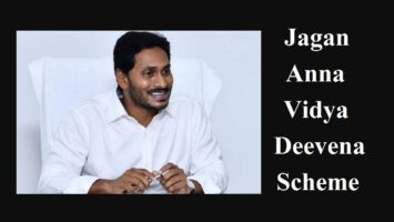 AP Jagananna Vidya Deevena Scheme