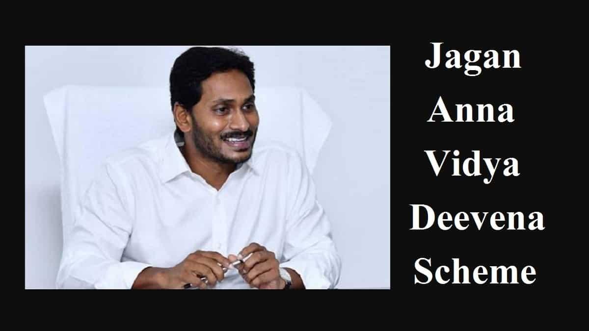 AP Jagan Anna Vidya Deevena Scheme (YSR Fee Reimbursement) Apply Online Form 2020