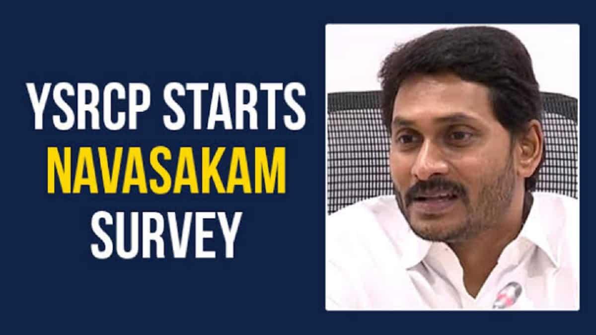 AP YSR Navasakam Scheme List