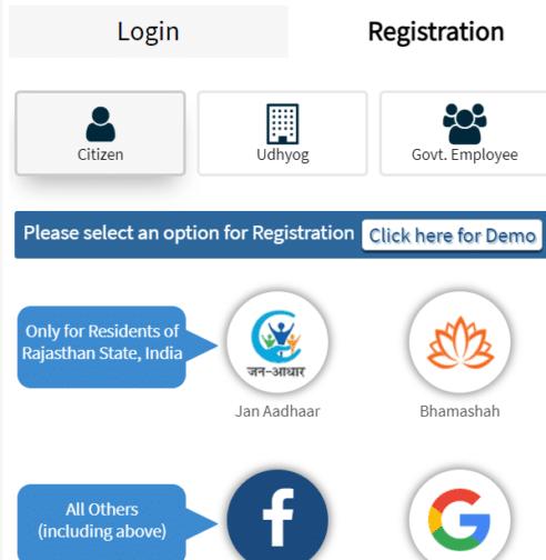CM Higher Education Scholarship Scheme Registration