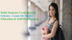 CM Students Credit Facility Scheme Higher Education & Skill Development