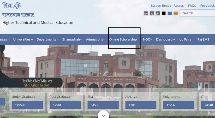 HTE Rajasthan Gov Online Scholarship