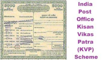 Kisan Vikas Patra Interest Rate Calculator Online