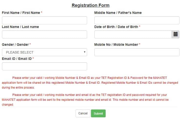 Maha TET Exam 2019 Application Form