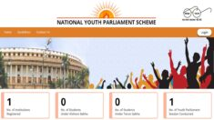 National Youth Parliament Scheme Portal Online Registration [Participate in Competition]