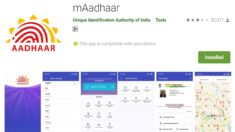 New Maadhaar App Download APK