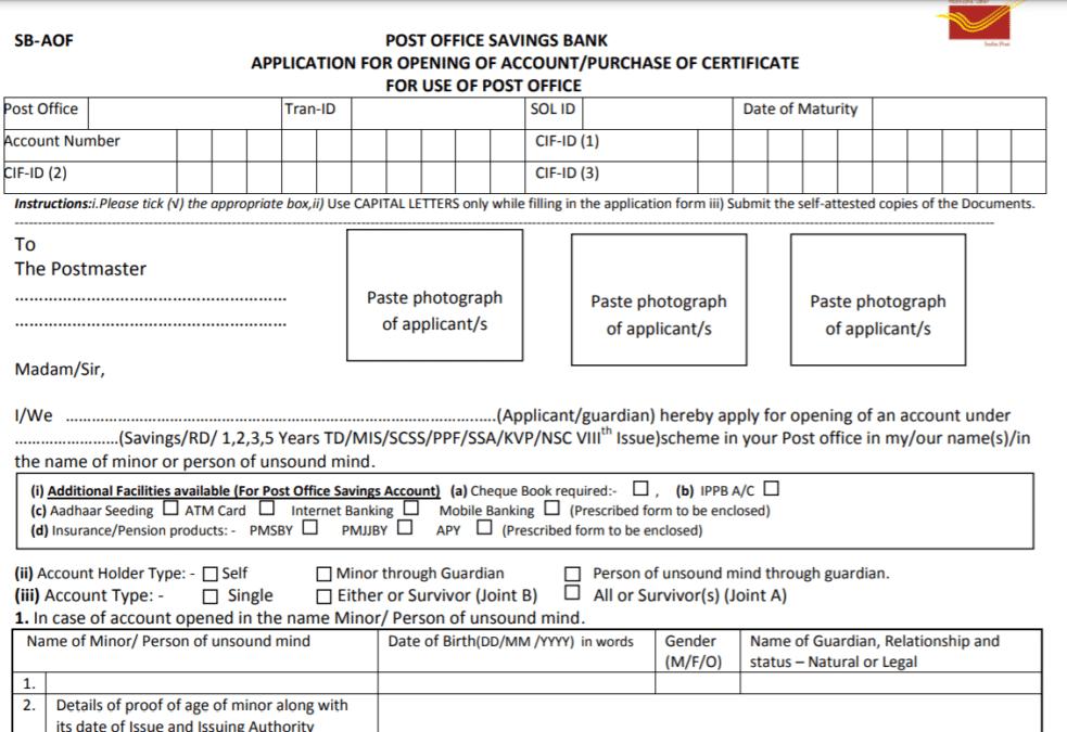 डाकघर पीपीएफ खाता खोलने का फॉर्म