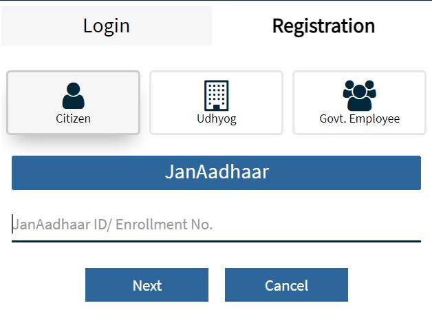 Rajasthan CM Higher Education Scholarship Scheme Apply Online