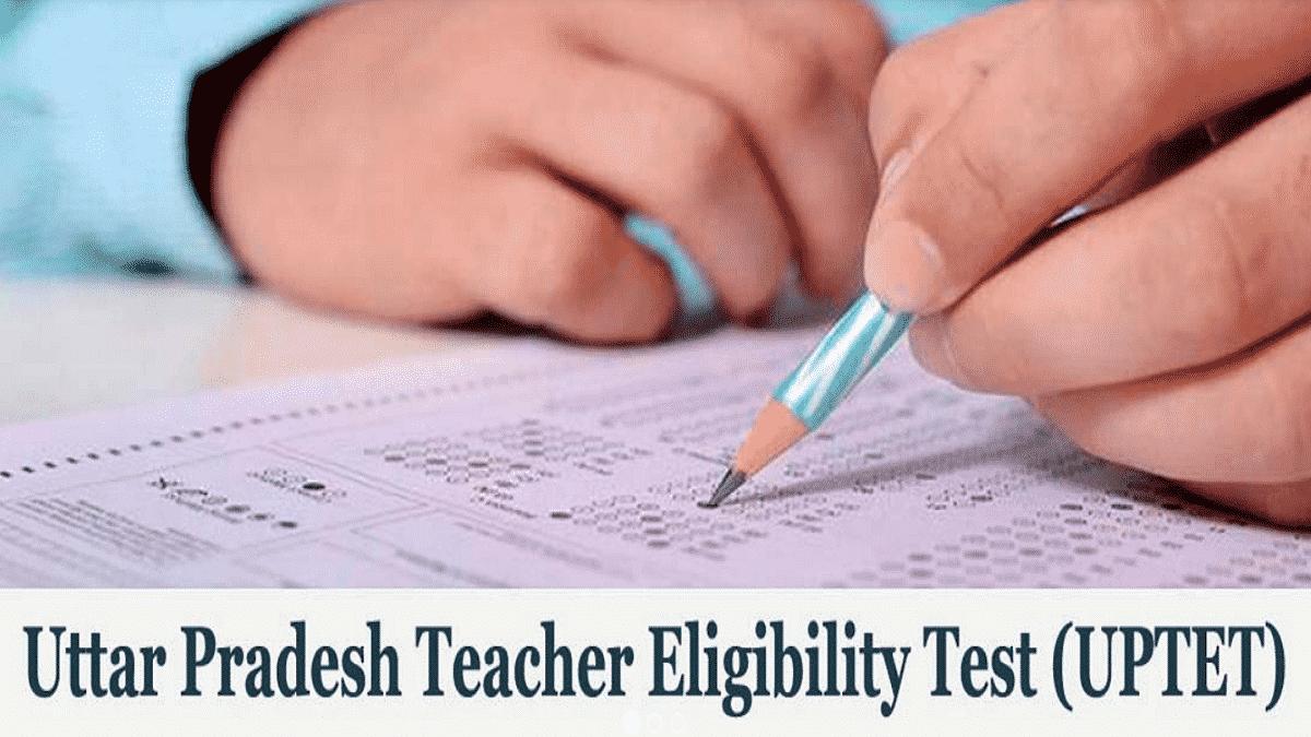UPTET Online Application Registration Form Exam Date