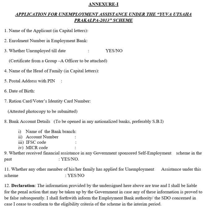Yuvasree Unemployment Assistance Application Form