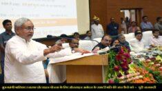 बिहार मुख्यमंत्री बालिका स्नातक प्रोत्साहन योजना ऑनलाइन आवेदन – सभी छात्राओं को 25-25 हजार रुपए सहायता