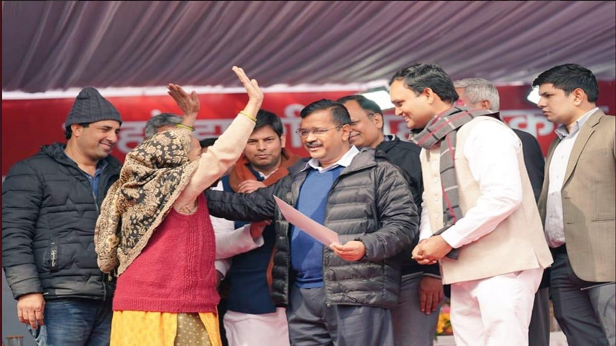 Delhi Mukhyamantri Awas Yojana List for JJ Cluster