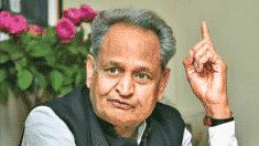 Priyadarshini Indira Gandhi Mahila Shakti Yojana Rajasthan | Janta Clinic Scheme