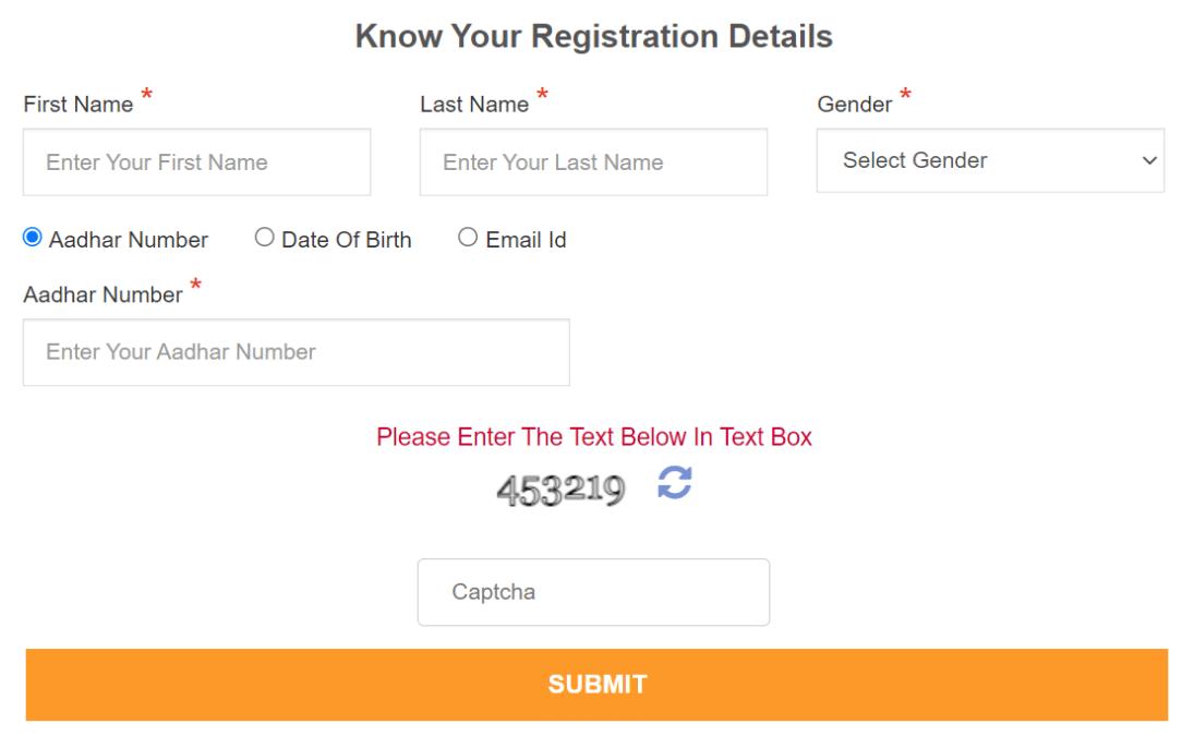 Know your registration details Mprojgar Gov Portal
