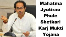 Maharashtra Mahatma Jyotirao Phule Shetkari Karj Mukti Yojana