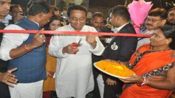 MP Sanjeevani Clinics (Mohalla Clinic) – Free Treatment & 120 Types of Medicines