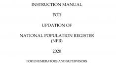 National Population Register (NPR) 2020 Instruction Manual PDF Download