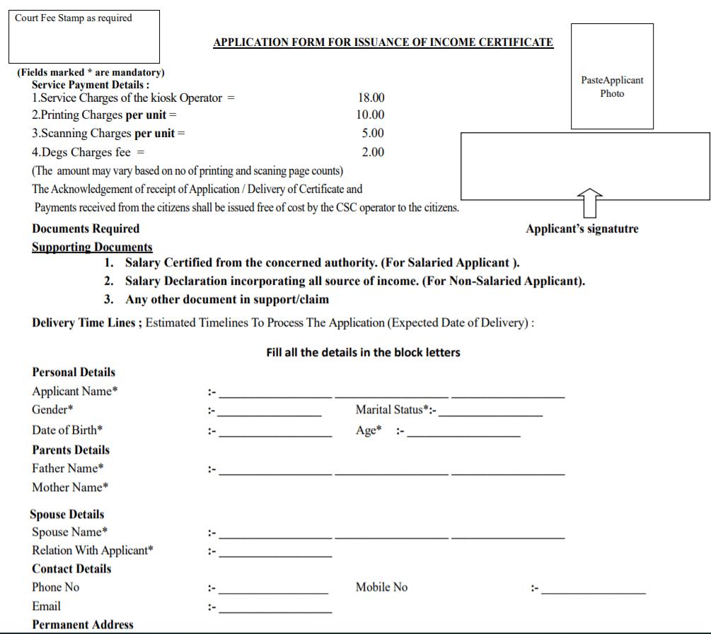 Odisha Income Certificate Online Form PDF