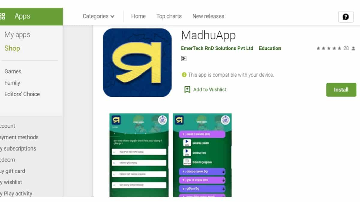 Odisha Madhu App Free Download (Android) from Google Play Store