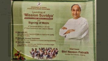 Odisha Mission Suvidya SC ST Hostels