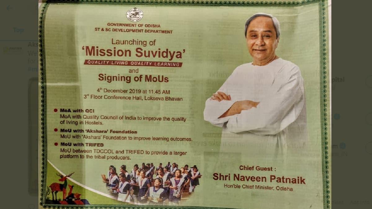Odisha Mission Suvidya to Improve Services in SC / ST Hostels