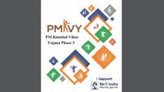 PM Kaushal Vikas Yojana 3rd Phase PMKVY 3.0