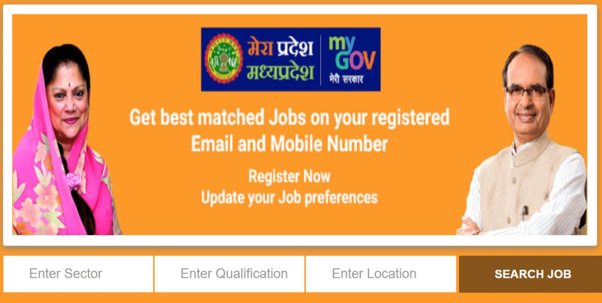 Find a job My MP Rojgar Portal