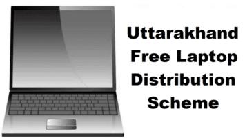 Uttarakhand Free Laptop Distribution Scheme