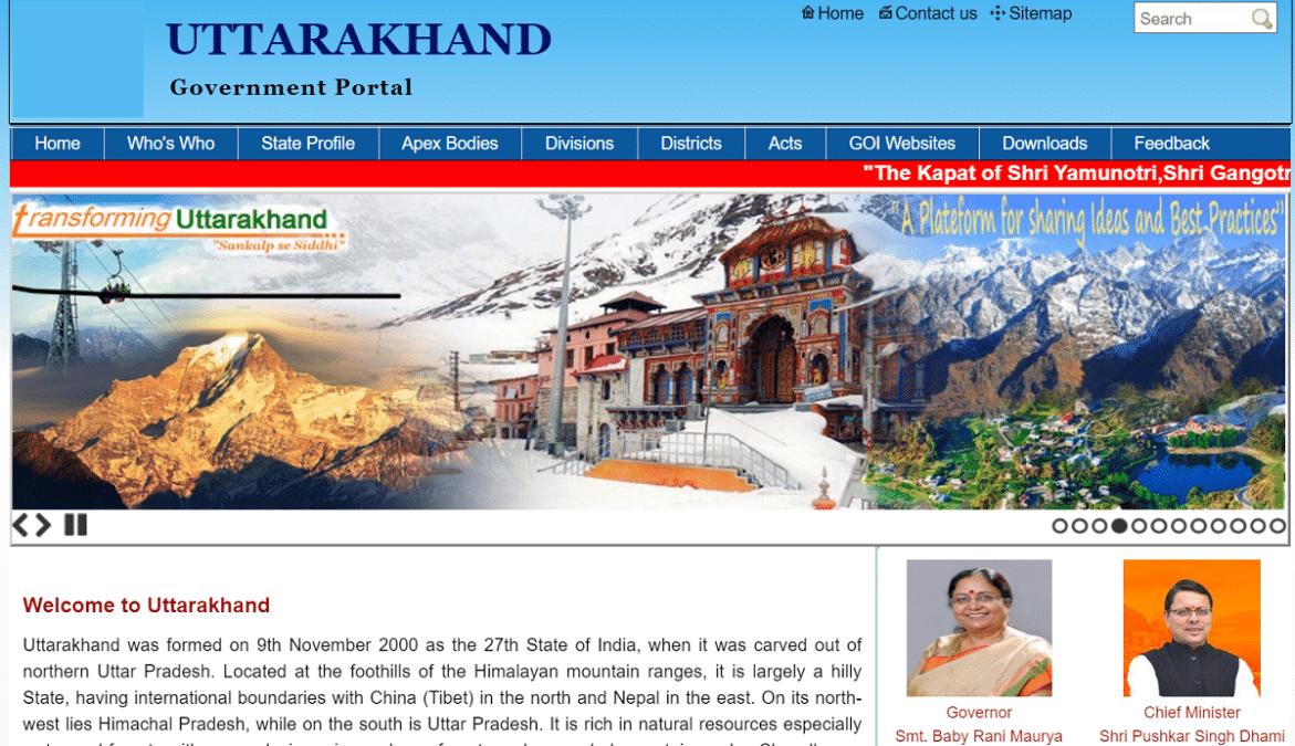Uttarakhand Free Laptop Yojana Apply Online