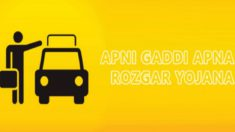 Punjab Apni Gaddi Apna Rozgar Scheme 2020-2021 Apply Online Form – Subsidy on Vehicles to Jobless Youth