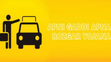 Apni Gaddi Apna Rozgar Scheme Apply Online Form