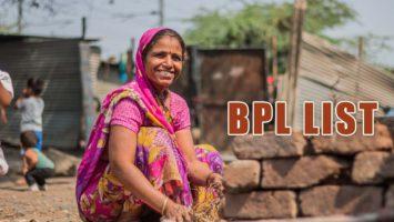 BPL List (बीपीएल सूची)