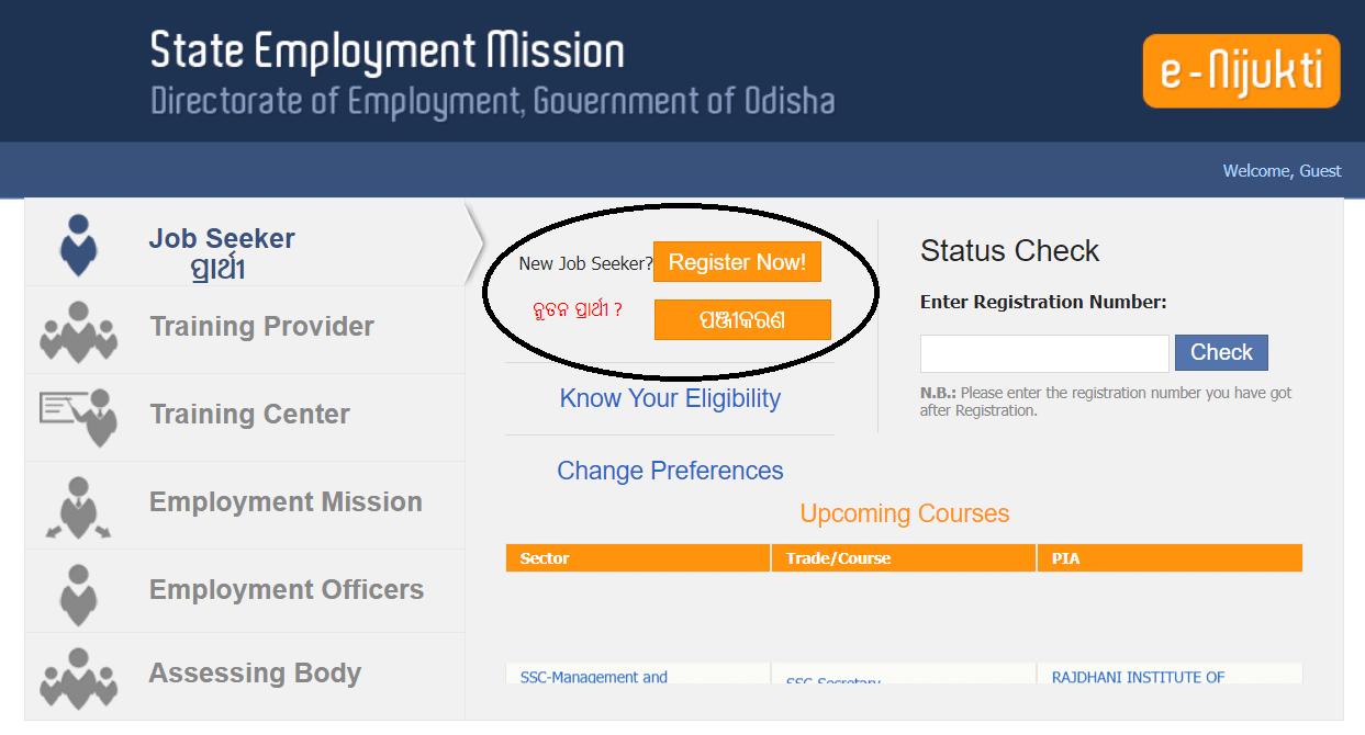 emp mission Odisha Registration 2020