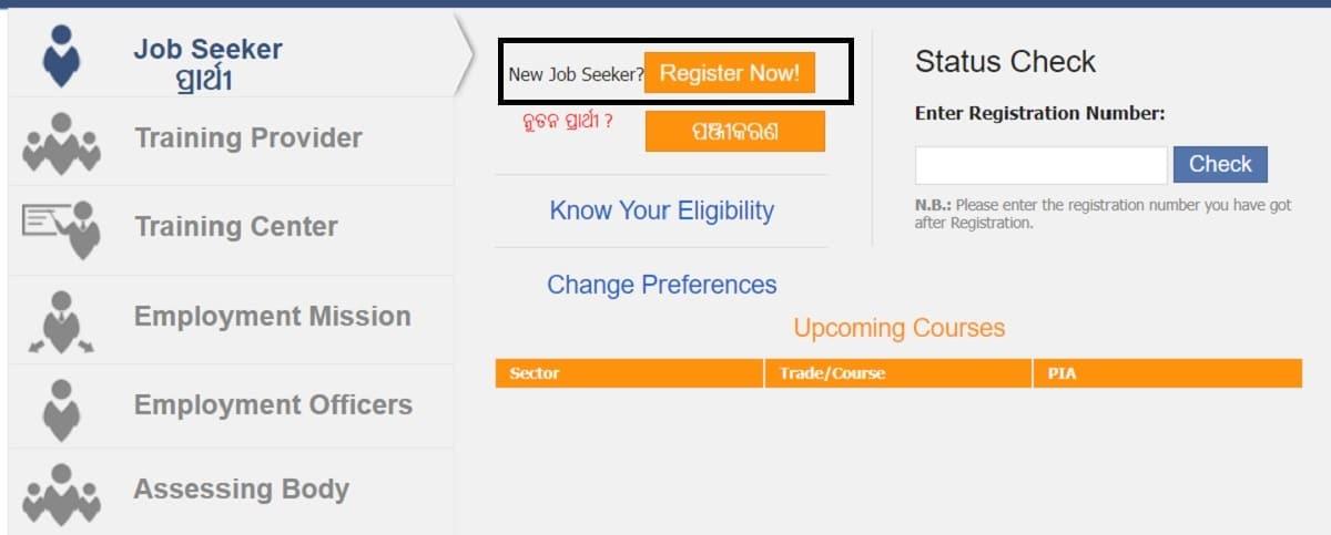 EMP Mission Odisha Registration Online
