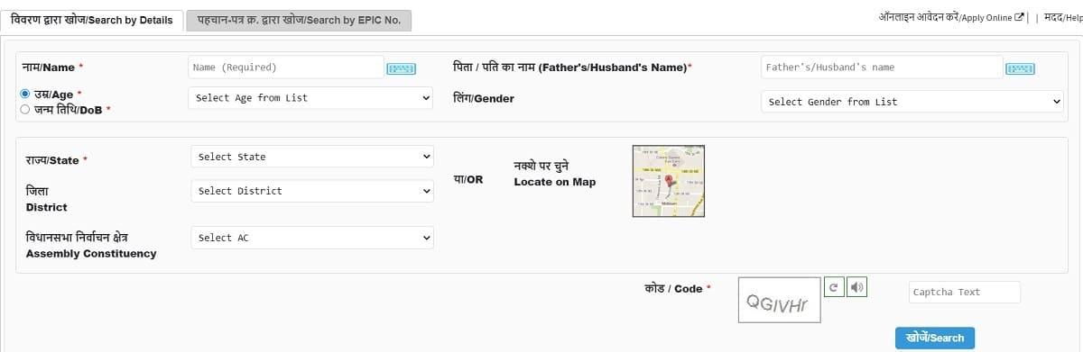 Find Name Kerala CEO Voter List Details