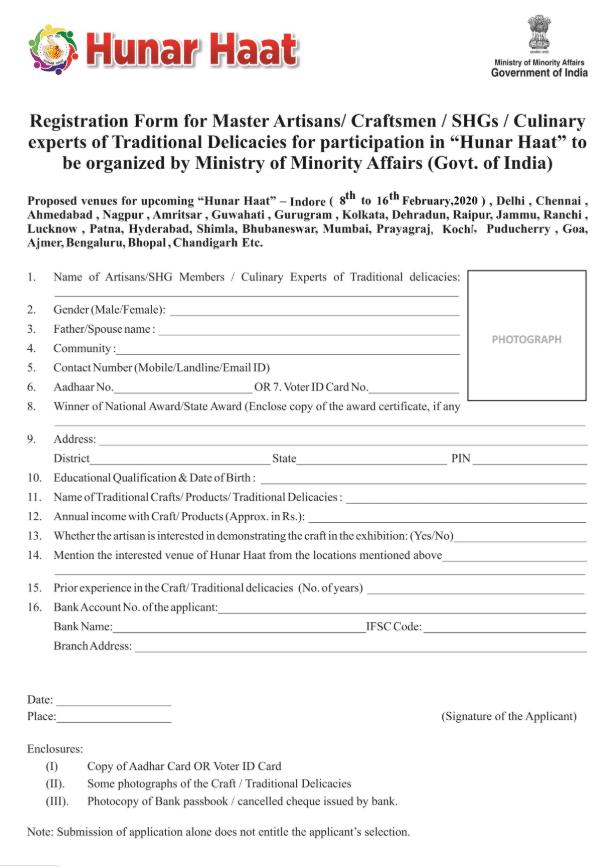 Hunar Haat Online Registration Form