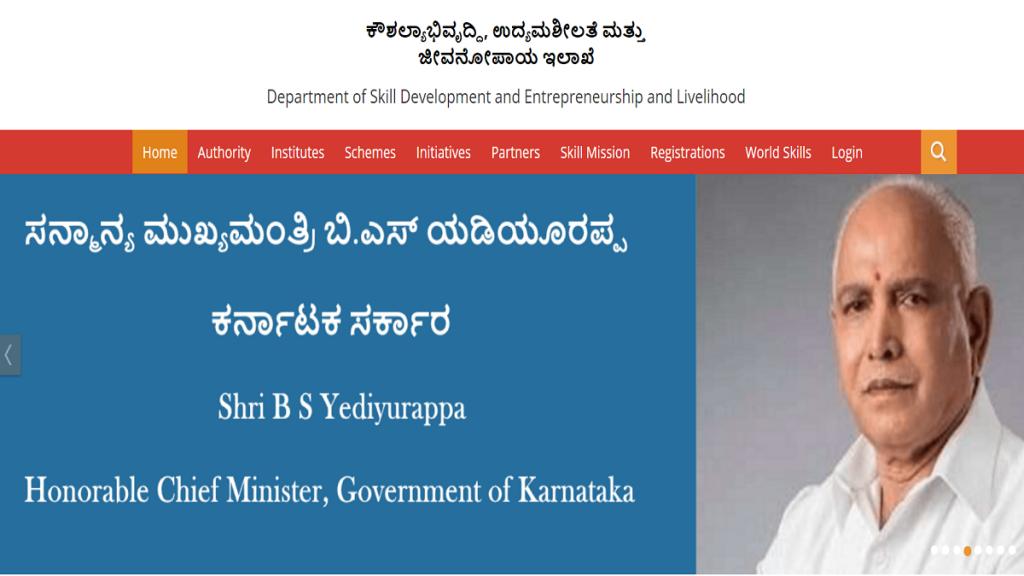 Kaushalya Karnataka Online Registration Form 2020 at www.kaushalkar.com