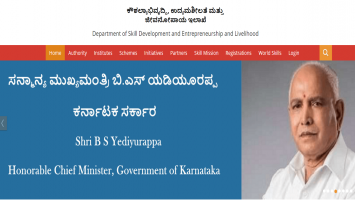 Kaushalya Karnataka Apply Online Form 2020