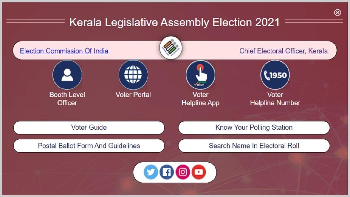Kerala Voter List Legislative Assembly Election