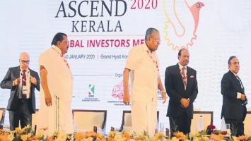 Kerala Zero Unemployment Scheme 2020-25