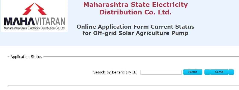 Maharashtra Atal Saur Krushi Pump Yojana Application Status
